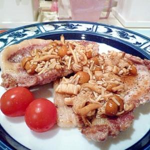 豚ロースのステーキ・きのこソースかけ♪
