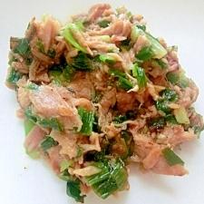 ご飯のお供!ツナ&ネギの塩麹&醤油炒め★