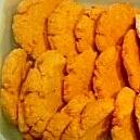 かぼちゃとおからのクッキー。