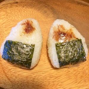 鰹節醤油おむすび