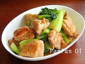 たっぷりチンゲン菜☆マヨ味噌チキン