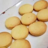 子供が喜ぶ(^^)口溶け二重丸の卵黄のクッキー♪