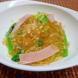 茹でて和えるだけ♪小松菜と春雨のサラダ