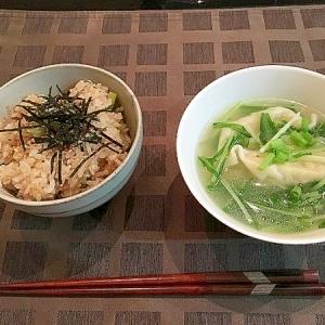水菜と水餃子のスープ