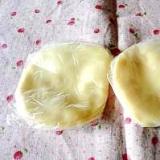 餃子の皮の冷凍保存