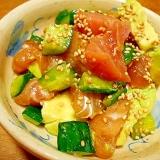 刺身ときゅうりとアボカドのサラダ(ポキ風?)
