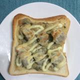 クリームシチューで♪焼売マヨチーズトースト