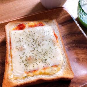 凹パンdeモーニングトースト(2)グラタンver.