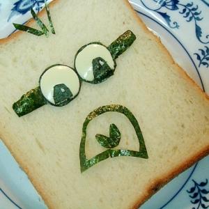 ミニオン♥ケビンのサンドイッチ