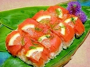 減塩☆サーモンの押し寿司
