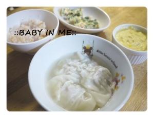 【離乳食後期】美味しいスープの水餃子