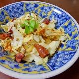 キャベツとサラミと鱈チーズの香ばしソテー