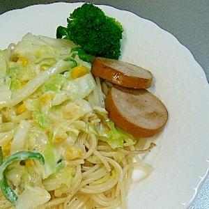 野菜もたっぷり、キャベツとソーセージのクリームスパ