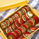 夏野菜のラタトゥイユ オーブン焼き