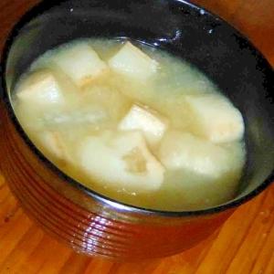 冬瓜と麩のお味噌汁