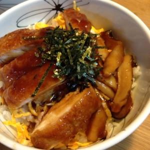 エリンギでカサ増し‼︎照り焼きチキン丼♡
