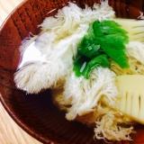 【ガサツ料理】ヤマブシタケと筍の吸い物を柚子胡椒で