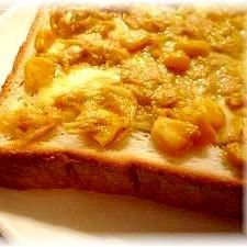 ♪♪パパッと簡単★カレー味のツナコーントースト♪♪