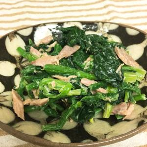 簡単副菜!ほうれん草とツナの和え物