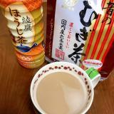 ほうじ茶と麦茶で作るラテ