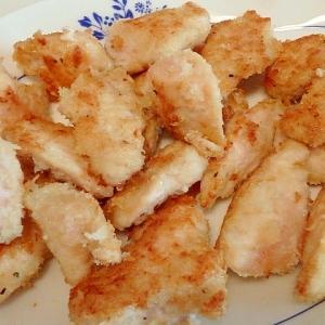 鶏むね肉のサクサクコンソメパン粉焼き