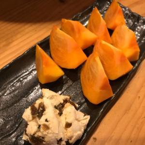 柿の奈良漬けクリームチーズディップ