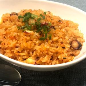 【栄養価付き】大人の辛辛タコキムチ炒飯