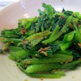 小松菜の間引き菜の胡麻和え