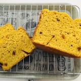 米糠豆腐パン*カボチャ・レーズン・ヘンプ・米粉