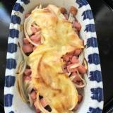 魚肉ソーセージとじゃが芋のオーブン焼き