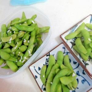 米麹と塩の枝豆