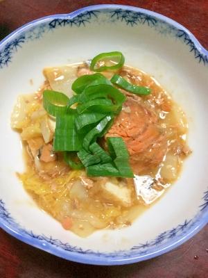 鮭の水煮缶と白菜の煮付け!