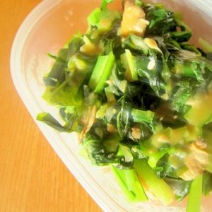 小松菜と浅利若芽のぬた