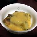 長茄子をグリルで焼いて、辛子酢味噌をかけて~♪