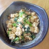 若鶏挽肉大根葉マーボー豆腐