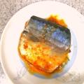 サバのしょうゆ煮