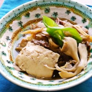 牛ゴボウと舞茸風味な豆腐煮