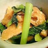 小松菜と油揚げの炒め煮びたし♪