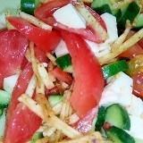 トマトとモッツァレラチーズのカプレーゼ風サラダ
