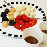専用鍋がなくてもできる!簡単チョコレートフォンデュ