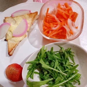 ワンプレート チーズ蒲鉾トーストと人参サラダ