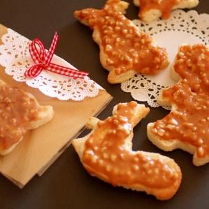 フライパンでつくるラスク 食パン キャラメルラスク