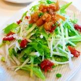 カリカリ&シャキッ!鶏皮と水菜と大根のサラダ