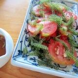 トマト海葡萄オリーブ酢醤油ドレッシング