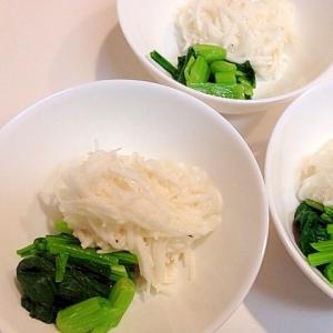 栄養満点☆長芋の小松菜添え