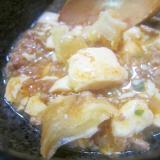 豚挽肉と葱の白菜マーボー豆腐グリル
