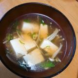 豆腐とえのきの中華スープ(天津飯のあんで)