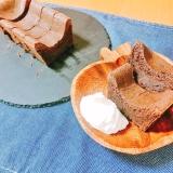【糖質制限】豆乳♡濃厚生ガトーショコラ