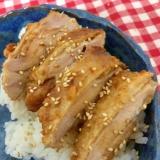 味噌漬けの鶏丼☆彡