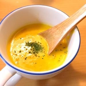まろやかで美味しい!簡単かぼちゃのスープ♪